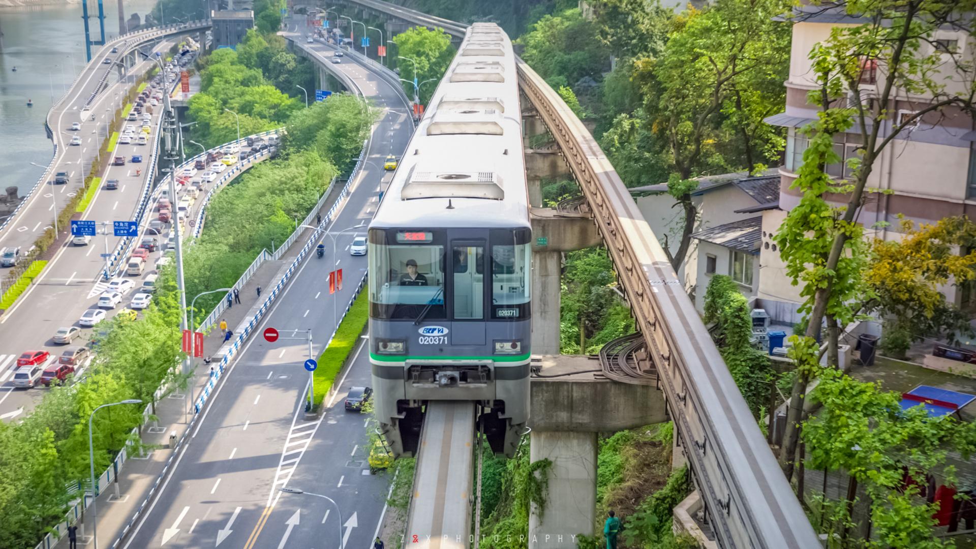 ChongQing LiZiBa Light Rail Station