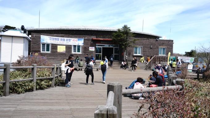 山與海,春與濟州,一個人的小眾之旅 123