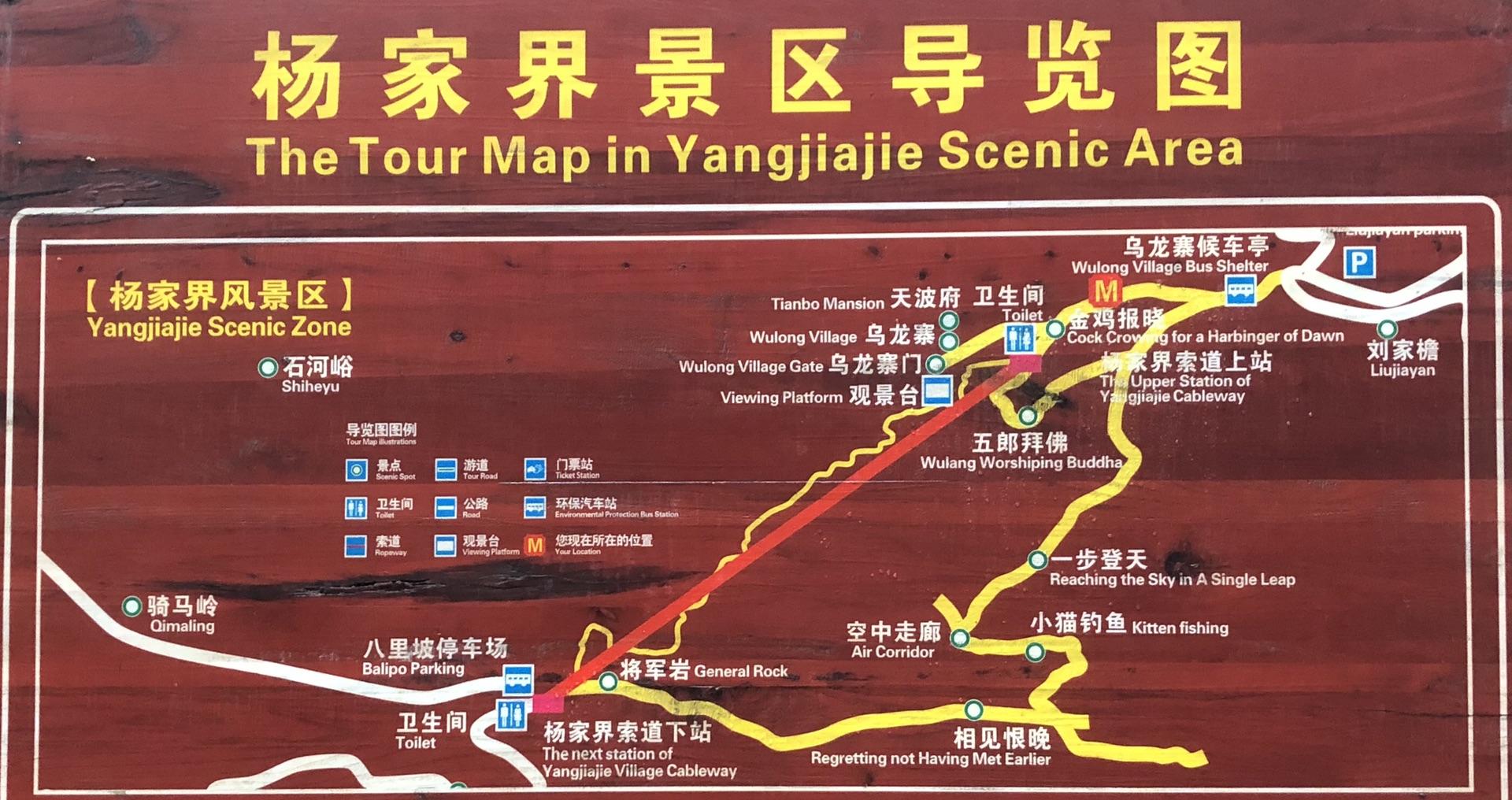 zhangjiajie yangjiajie tourist map