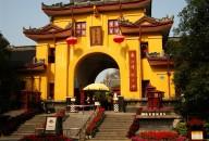 JinJIang King Museum