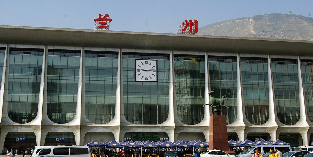 GanSu LanZhou railway station