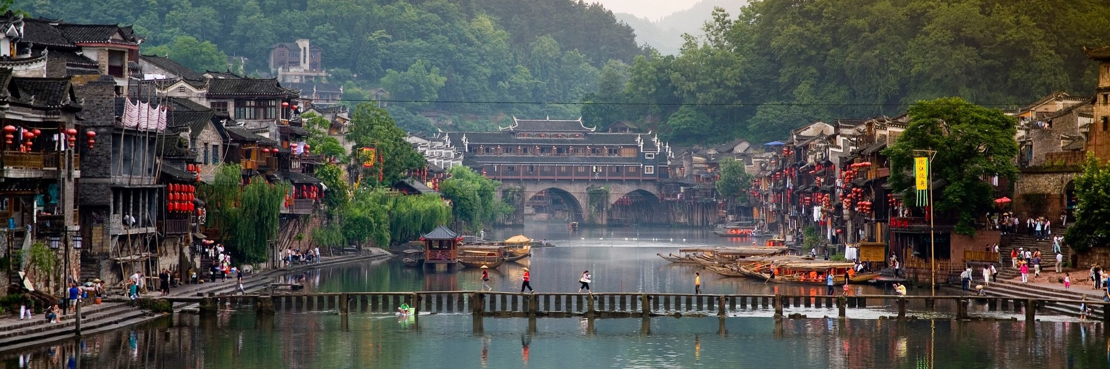 China ZhangJiaJie FENGHUANG ancient town Tours