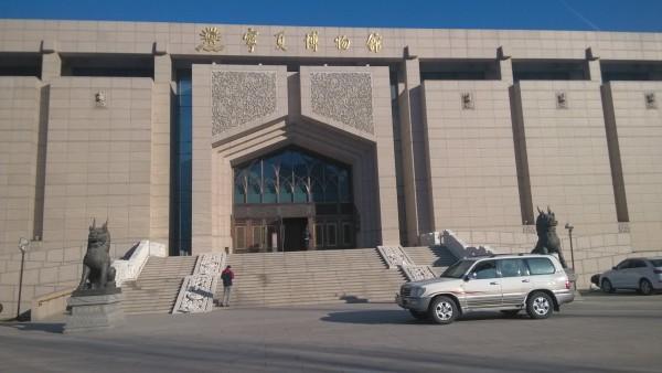 宁夏自治区回族人口_宁夏回族人口分布